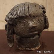 DSC00297_花房恵衣_フ?ロク?201612.jpg