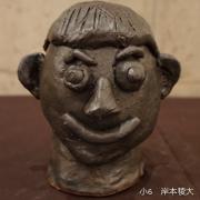 DSC00289_岸本稜大_フ?ロク?201612.jpg
