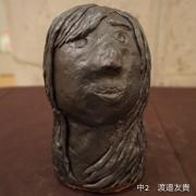 DSC00291_渡邉友貴_フ?ロク?201612.jpg