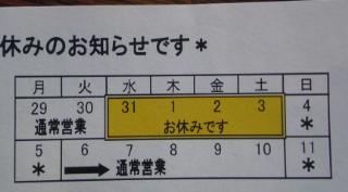 20081204160059.jpg