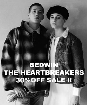 BEDWIN SALE.png