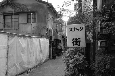 中野の飲屋街2