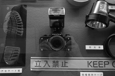 鑑識のカメラはLX