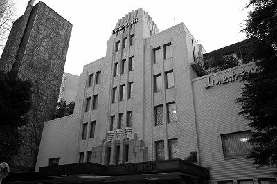 山の上ホテル1