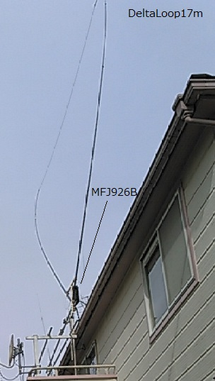 デルタループ17m