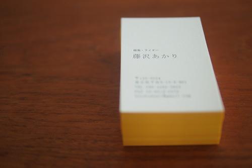 P8243943.jpg