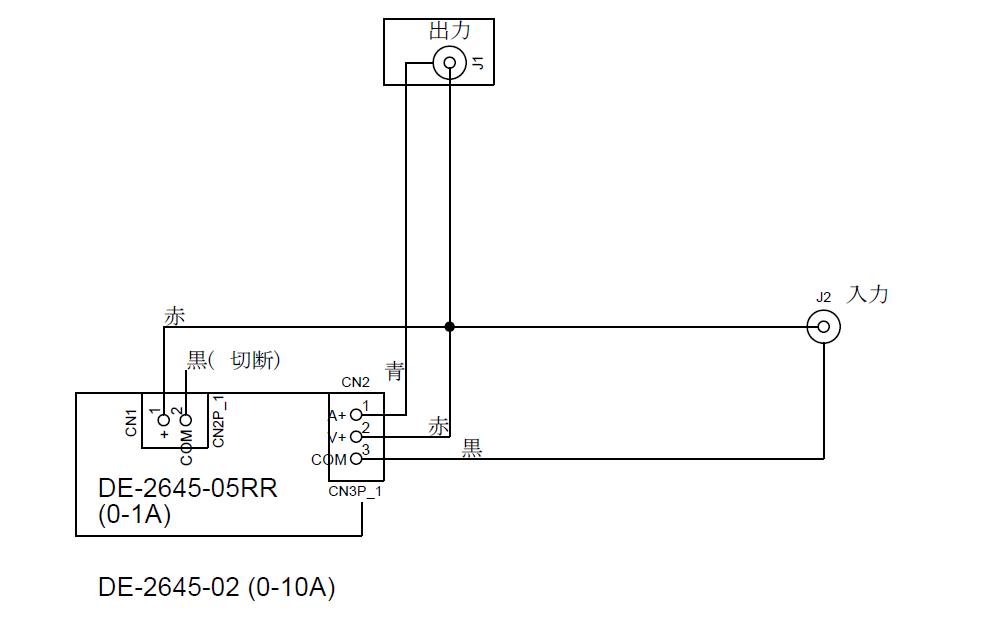 電圧電流計回路図