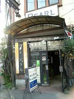 に 場末 の く よろ 場末の和顔(札幌駅/居酒屋)<ネット予約可>
