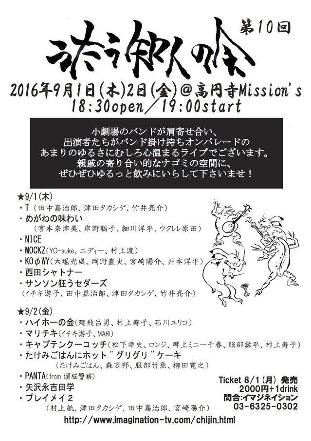 IMG_20160821_175720.jpg
