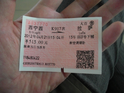CIMG0077.JPG