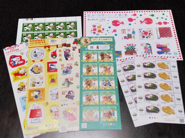 piyonne.com-stamp2.jpg