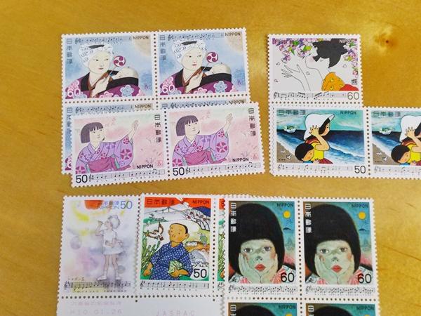 piyonne.com-stamp10.jpg