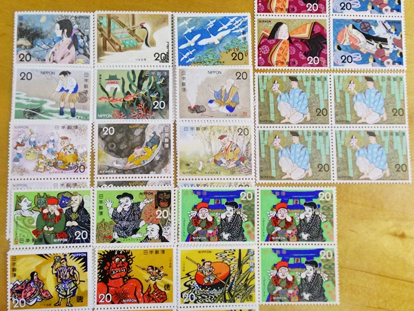 piyonne.com-stamp11.jpg