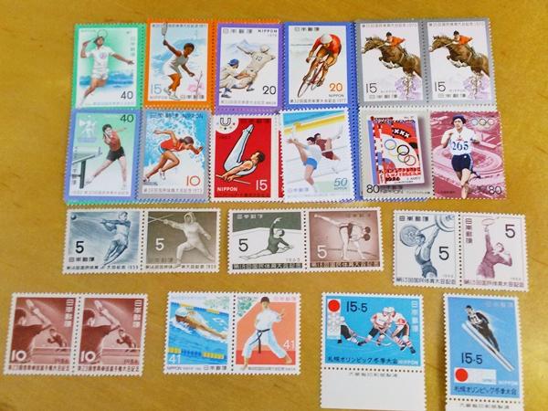 piyonne.com-stamp12.jpg