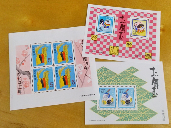 piyonne.com-stamp13.jpg