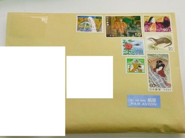 piyonne.com-stamp14.jpg