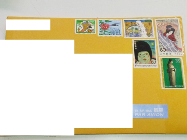 piyonne.com-stamp15.jpg