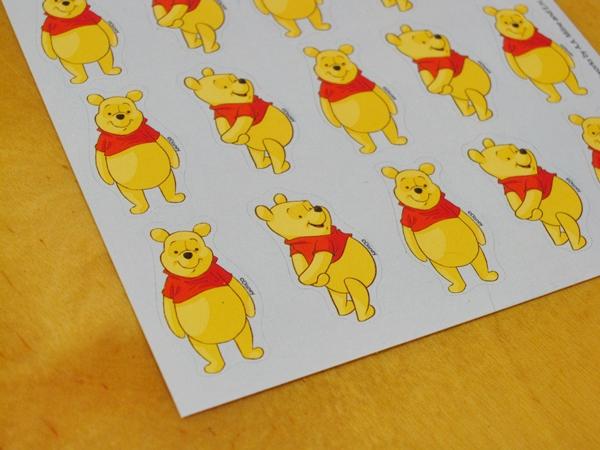 piyonne.com-sticker3.JPG