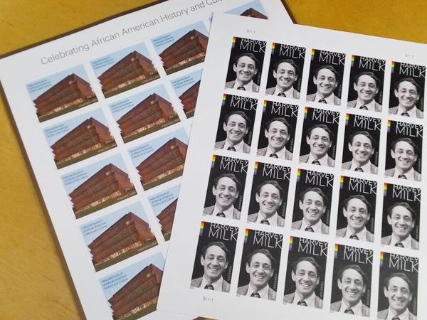 piyonne.com-stamp8.jpg