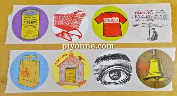 piyonne.com-shi-ru.jpg