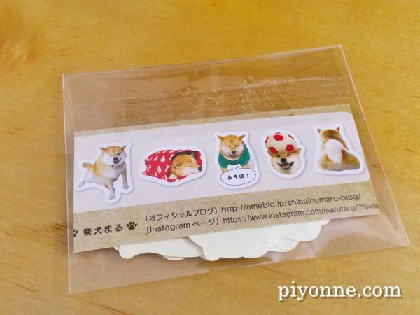 piyonne.com-shi-ru8.jpg