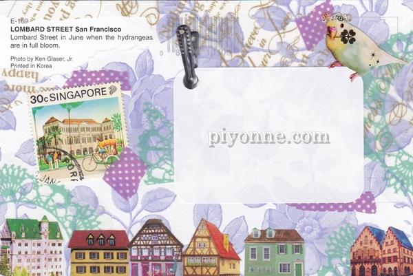 piyonne.com-collage1.jpg