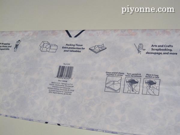 piyonne.com-collage3.JPG