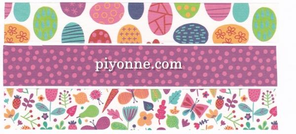 piyonne.com-washitape7.jpg