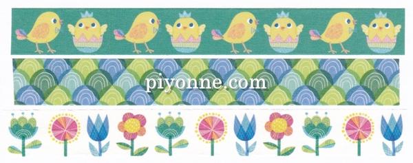 piyonne.com-washitape8.jpg