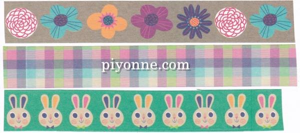 piyonne.com-washitape10.jpg