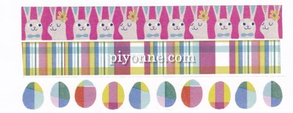 piyonne.com-washitape11.jpg