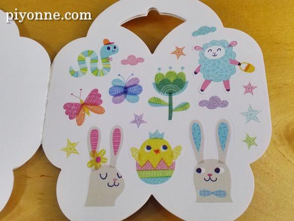 piyonne.com-sticker6.jpg