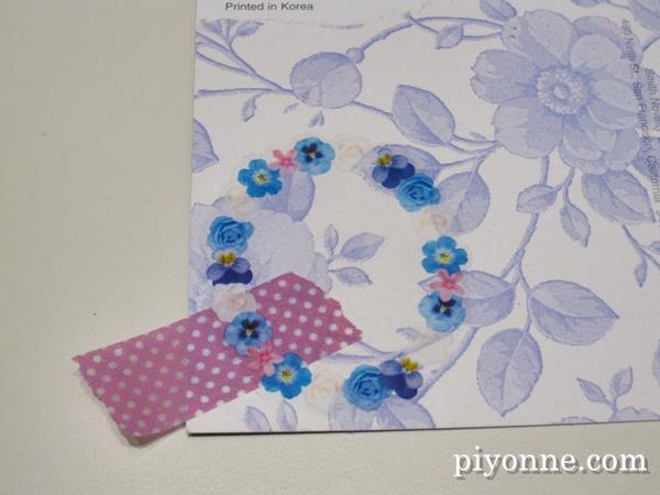 piyonne.com-collage5.JPG