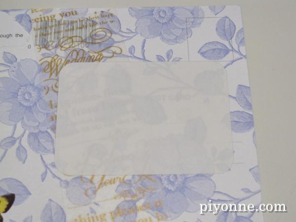 piyonne.com-collage8.JPG