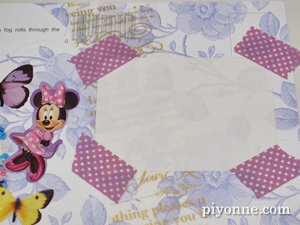 piyonne.com-collage9.JPG