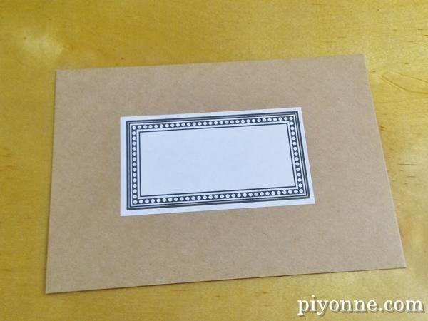 piyonne.com-shi-ru35.jpg