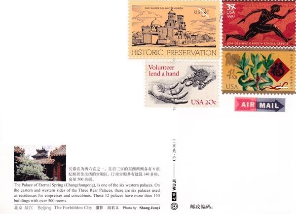 piyonne.com-postcard2.jpg