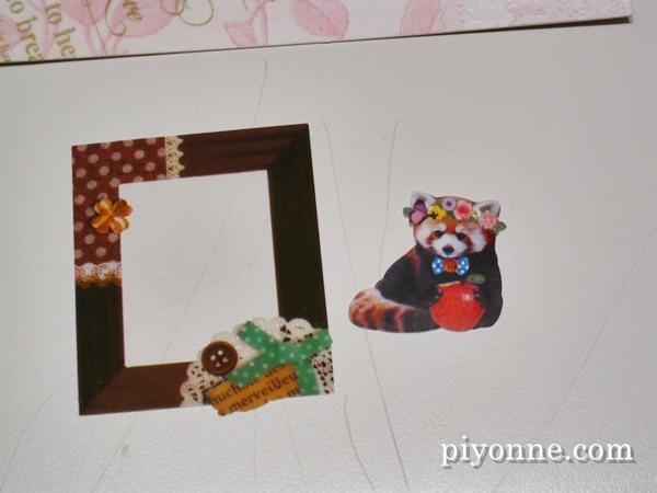 piyonne.com-collage19.JPG