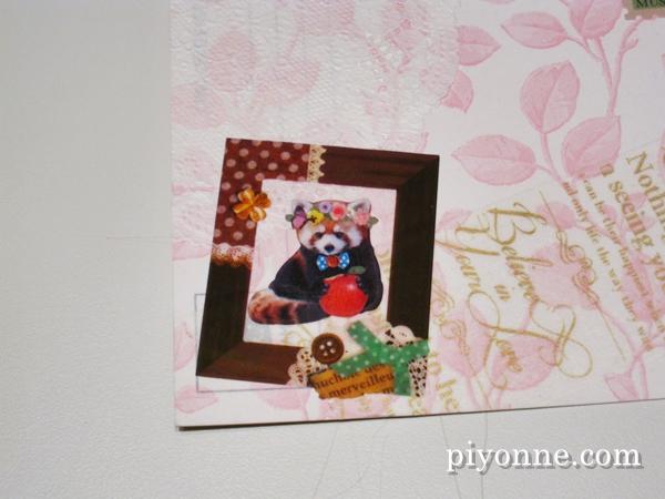 piyonne.com-collage20.JPG