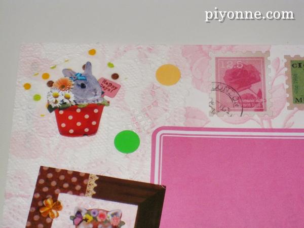 piyonne.com-collage26.JPG