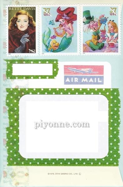 piyonne.com-envelope3.jpg