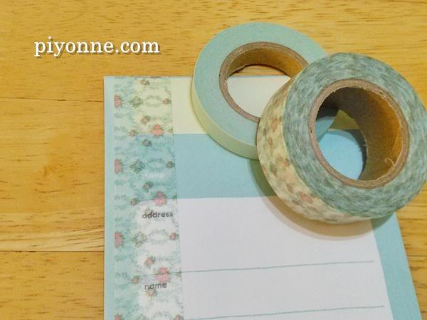 piyonne.com-envelope4.jpg
