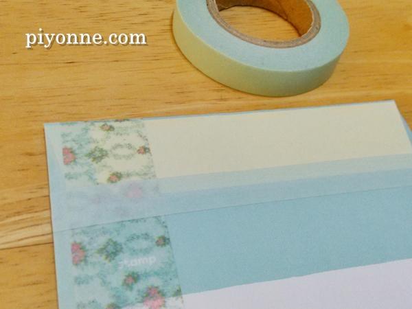piyonne.com-envelope5.jpg