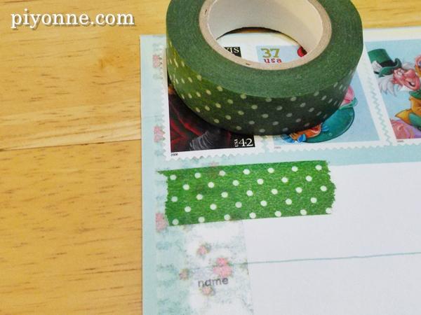 piyonne.com-envelope8.jpg
