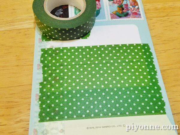 piyonne.com-envelope9.jpg