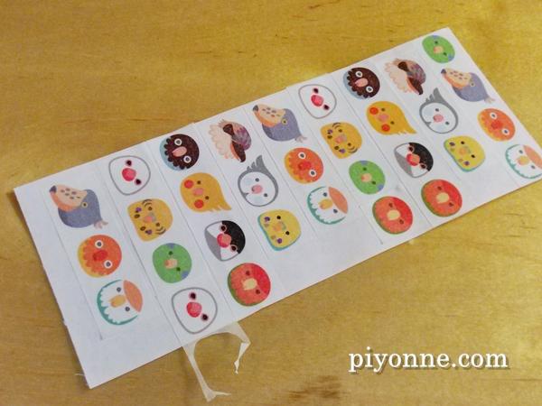 piyonne.com-sticker2.jpg