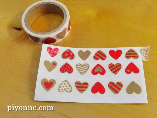 piyonne.com-sticker4.jpg