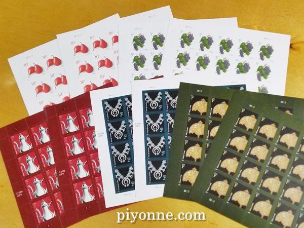 piyonne.com-stamps3.jpg