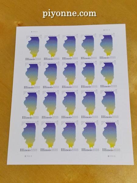 piyonne.com-stamps4.jpg