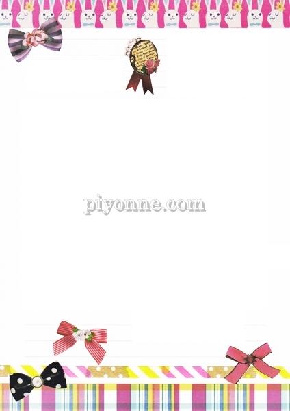 piyonne.com-letterpaperdeco.jpg